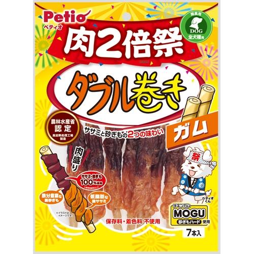ペティオ ダブル巻きガム 肉2倍祭 7本入 [キャンセル・変更・返品不可]