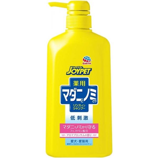 薬用マダニとノミとりシャンプー アロマブロッサムの香り ポンプ 600ml [キャンセル・変更・返品不可]