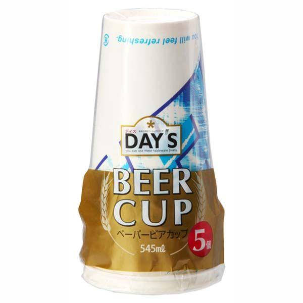 デイズ ペーパービアカップ545ml 5個入 ※セット販売(120点入) [キャンセル・変更・返品不可]