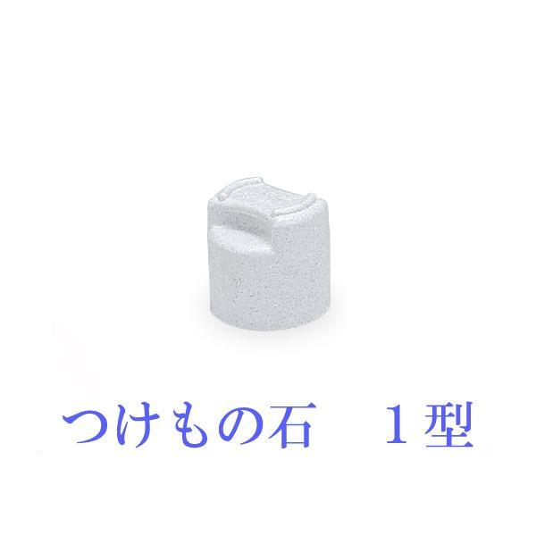 送料無料 トンボ つけもの石 1型 キャンセル 期間限定で特別価格 返品不可 変更 半額