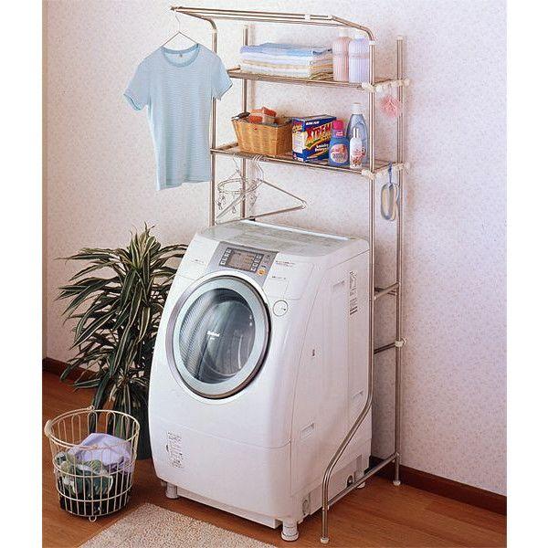 セキスイ ステンレス洗濯機ラック [キャンセル・変更・返品不可]