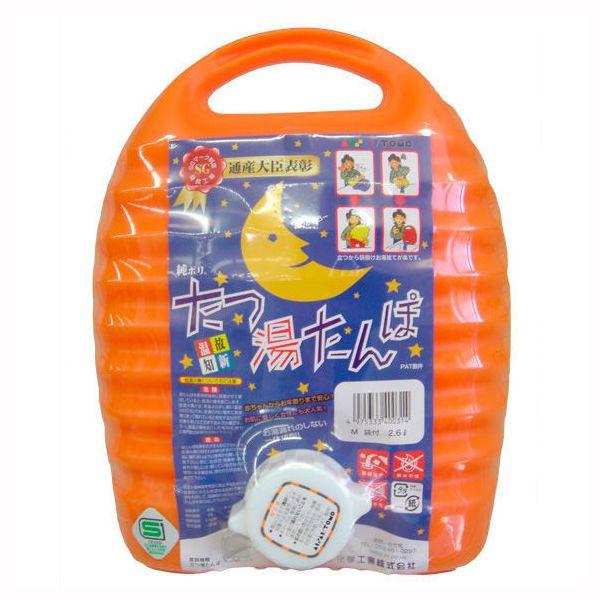 立つ湯たんぽ 2.6L 袋付 ※セット販売(12点入) [キャンセル・変更・返品不可]