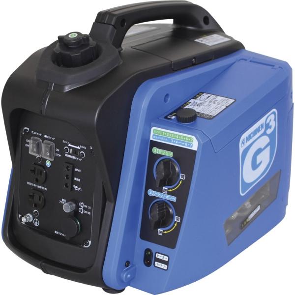 最新作の カセットガス式発電機ジーキュービック KG-101 [キャンセル・変更 KG-101・返品], 伝統工芸ギフトショップ 什物堂:4c53800f --- sitemaps.auto-ak-47.pl