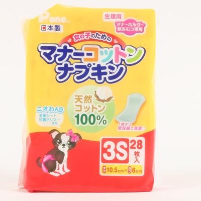ついに入荷 P.One女の子のためのマナーコットンナプキン3S 28枚 キャンセル 受賞店 返品不可 変更