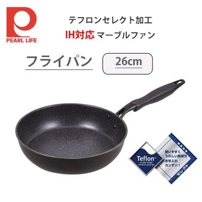 パール金属 テフロンセレクト加工 マーブルファン フライパン 26cm HB-3884 返品不可 オンライン限定商品 キャンセル 変更 売却