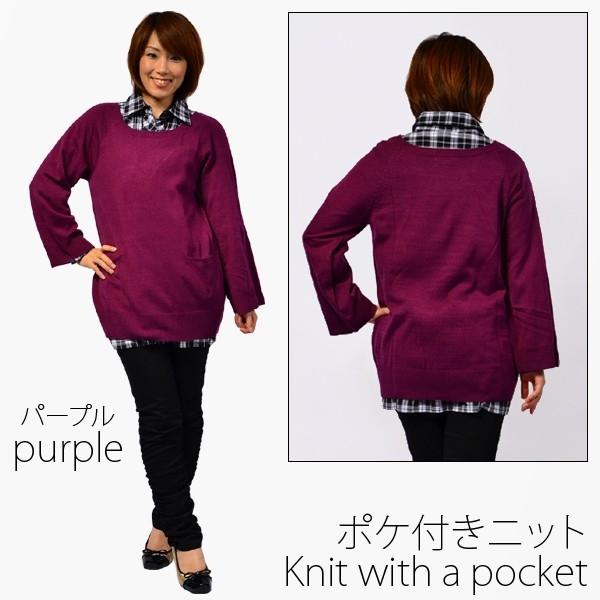 前ポケットがキュート ソフトな肌触りの薄手ニットセーター トップス 定番スタイル 選択 キャンセル 返品不可 変更