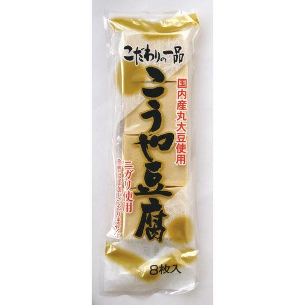 信濃雪こうや豆腐8P65g 単品 [キャンセル・変更・返品不可]