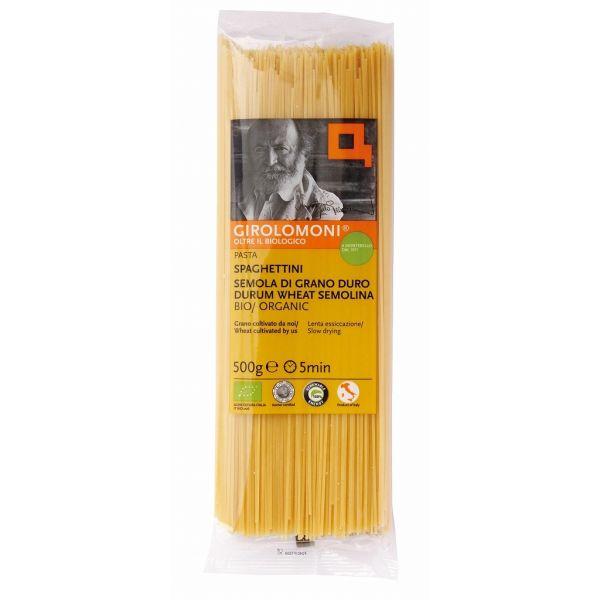 送料無料 メール便 市場 ジロロモーニ デュラム小麦 有機スパゲッティーニ 変更 キャンセル 単品 価格 返品不可