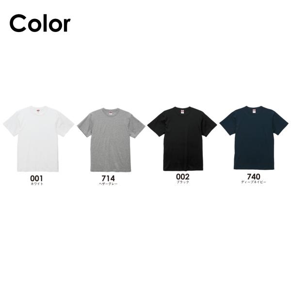 送料無料 日本最大級の品揃え メール便 421001 6.0oz 信憑 オープンエンドバインダTシャツ 返品不可 XXL 全3色 キャンセル 変更