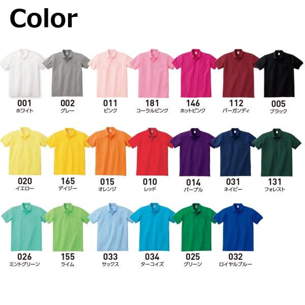 送料無料 メール便 00100 5.8oz 正規激安 無地 鹿の子ポロシャツ ポケット付 ユニセックス 3L~5L 海外並行輸入正規品 変更 返品不可 キャンセル 全20色