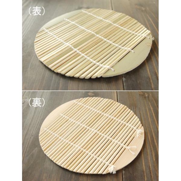 竹スノコ 大 19.5cm [キャンセル・変更・返品不可]