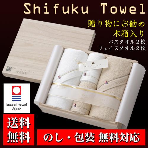 今治謹製タオル 至福タオル バスタオル2P フェイスタオル2P (SH2410) 木箱入