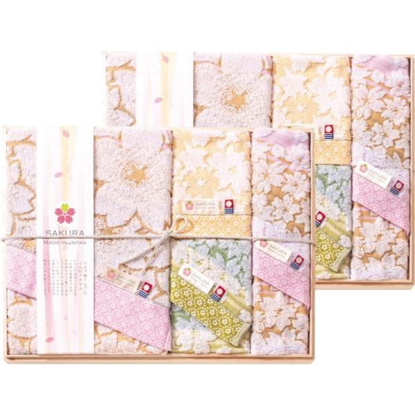 しまなみ匠の彩 白桜 フェイスタオル4P バスタオル2P ウォッシュタオル2P BFK-100 木箱入