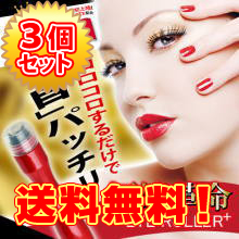 [female worker for a pole revolution / eye roller plus three set] [easy ギフ _ packing]