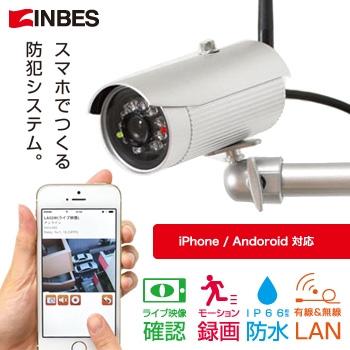 【スマートフォン専用 モーション録画カメラ LA002W】fs04gm、