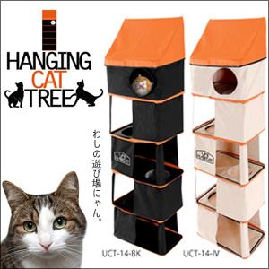 死亡空间有猫的乐园! 猫的闪现出兴奋的表情挂着猫树。 fs04gm,