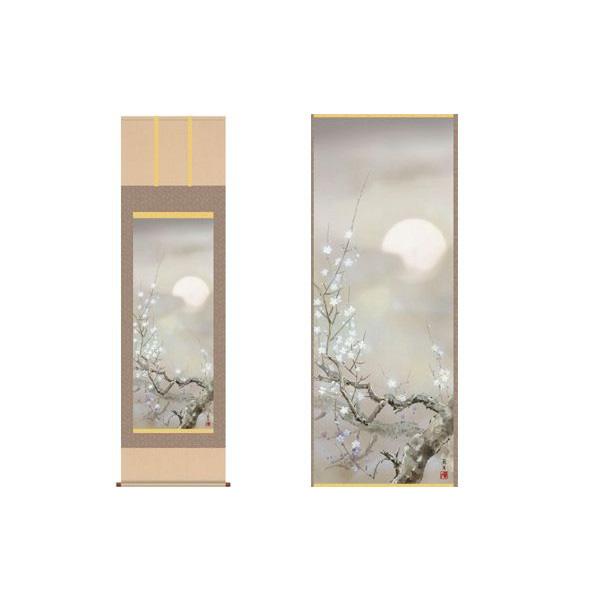 掛軸 「宵桜」 吉井蘭月 筆 [キャンセル・変更・返品不可]
