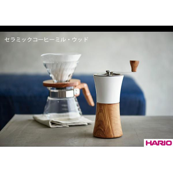 陶瓷手磨和木咖啡研磨机组合