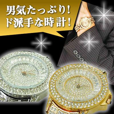 【男気ウォッチ!】男気たっぷり!ド派手な時計!ちょい悪オヤジに大変身![返品・交換・キャンセル不可]