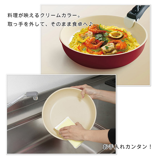 [IRIS OHYAMA KITCHEN CHEF陶瓷器彩色面包6分安排H-CC-SE6][轻松的gifu_包装]