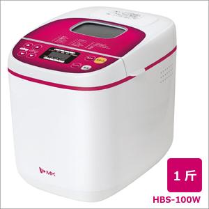 ふっくらパン屋さん(ホームベーカリー1斤タイプ) HBS-100W [キャンセル・変更・返品不可]