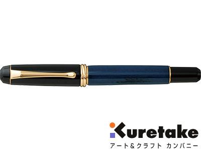 呉竹 kuretake / くれ竹万年筆 夢銀河 鹿角(古代藍染め)(DBA140-4)