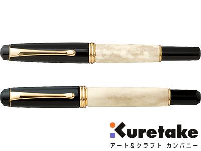 呉竹 kuretake / くれ竹 夢銀河 鹿角セット(DAL140-1)