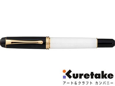 呉竹 kuretake / くれ竹万年筆 夢銀河 京都オパール(胡粉)(DBA140-6)