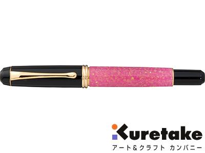 呉竹 kuretake / くれ竹万年筆 夢銀河 京都オパール(撫子)(DBA140-7)