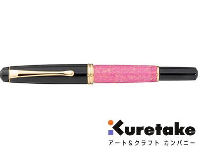 呉竹 kuretake / くれ竹万年毛筆 夢銀河 京都オパール(撫子色)(DAY140-43)