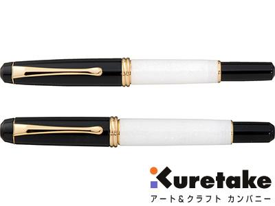 呉竹 kuretake / くれ竹 夢銀河 京都オパールセット(胡粉)(DAL140-5)