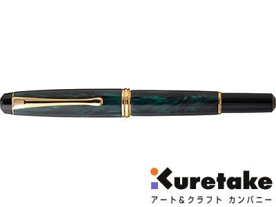 呉竹 kuretake / くれ竹万年毛筆 夢銀河(翠)(DAY140-37)