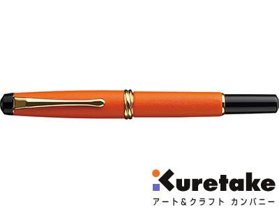 呉竹 kuretake / くれ竹万年毛筆 夢銀河(本革 橙)(DAY140-16)