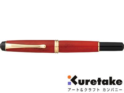 呉竹 kuretake / くれ竹万年毛筆 夢銀河 鹿角(古代日本茜染め)(DAY140-25)