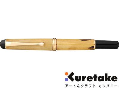 呉竹 kuretake / くれ竹万年毛筆 夢銀河 鹿角(古代刈安染め)(DAY140-33)