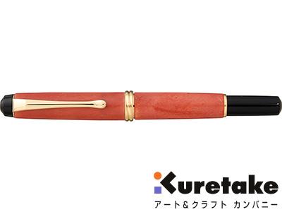 呉竹 kuretake / くれ竹万年毛筆 夢銀河 鹿角(古代染め 花水木色)(DAY140-39)