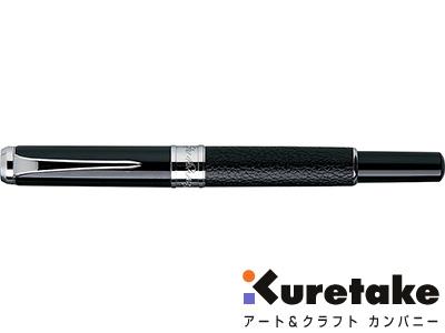 呉竹 kuretake / くれ竹万年毛筆 スターリーナイト(本革 黒)(DAY141-4)