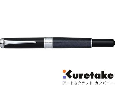 呉竹 kuretake / くれ竹万年毛筆 スターリーナイト(ブルーレパードアイ)(DAY141-7)