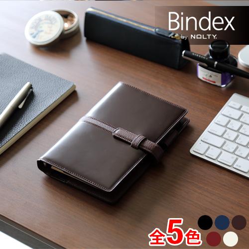 システム手帳 B6 本革 バインデックス Bindex アルモ B15 ブラウン バイブルサイズ リング15mm(BA98-3)【システム手帳 革 茶 デザイン おしゃれ ギフト】