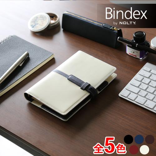 システム手帳 B6 本革 バインデックス Bindex アルモ B15 オフホワイト バイブルサイズ リング15mm(BA98-5)【システム手帳 革 白 デザイン おしゃれ ギフト】