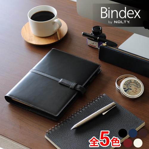 システム手帳 A5 本革 バインデックス Bindex アルモ A15 ブラック デスクサイズ リング15mm(AA98-1)【システム手帳 革 黒 デザイン おしゃれ ギフト】