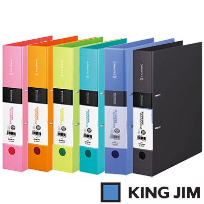 書類の端がきれいにそろう めくりやすいDリングタイプ キングジム シンプリーズ Dリングファイル A4 大人気 タテ型 とじ厚45mm 爆買いセール 653SP JIM Dリング ファイル File リングファイル リング式 KING 薄型