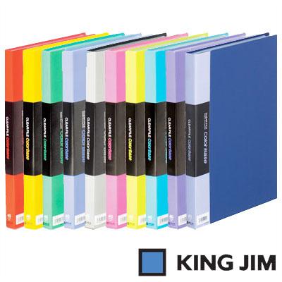切り抜きやカタログの整理に 新作続 キングジム クリアーファイルカラーベースW A4 タテ型 40ポケット 132CW クリアーポケット JIM KING ファイル File ポケット 激安セール