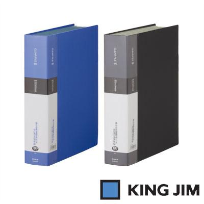 厚くて丈夫な表紙 ポケット キングジム シンプリーズ 高級品 クリアーファイル A4 オリジナル タテ型 136-5SP ファイル ポケット100枚 JIM File KING クリアーポケット