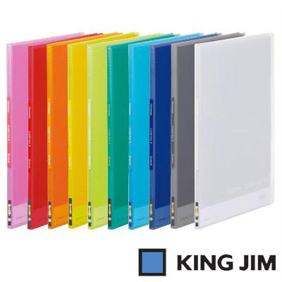 【厚くて丈夫な表紙&ポケット】 キングジム シンプリーズ クリアーファイル(透明)A4 タテ型 ポケット10枚(186TSPH)【KING JIM File ポケット クリアーポケット ファイル】