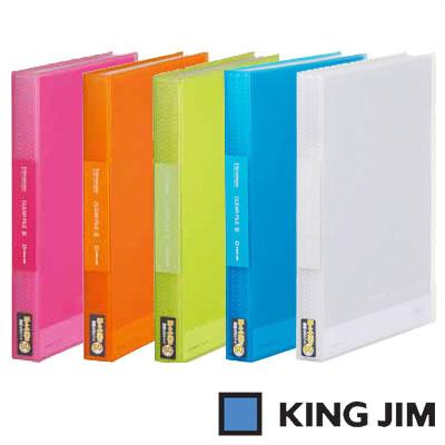 厚くて丈夫な表紙 ポケット キングジム シンプリーズ クリアーファイル 透明 A4 タテ型 File クリアーポケット JIM ランキングTOP5 KING 186-3TSP ファイル ポケット60枚 好評受付中