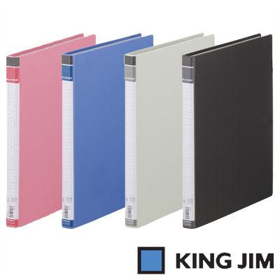 大王拳击练习场KING JIM/环文件夹BF A4立式内径17mm(667BF)