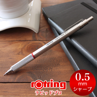 » / ROTRING rapid Pro mechanical pencil 0.5 mm Silver (1904255)