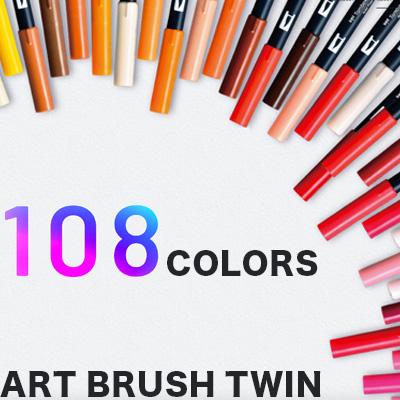 トンボ鉛筆 TOMBOW / デュアル ブラッシュペン AB-T 水性マーカー全108色セット【水性マーカー カラー筆ペン グラフィック マーカー アート】