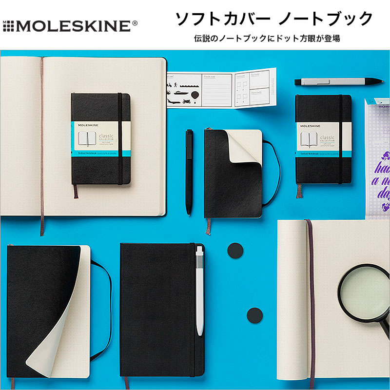 moleskine classic notebook soft cover large dot grid